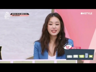 Bobby's 다른 세상 사람 was played for a short while in Get It Beauty 3 EP. 29