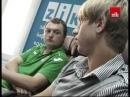 Дебютна відеоконференція Валерія Федорчука із вболівальниками