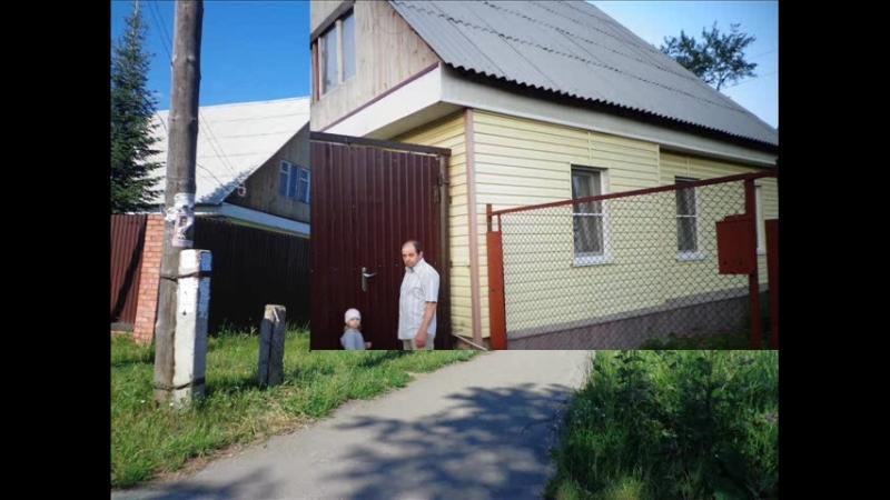 дом на улице Зеленой