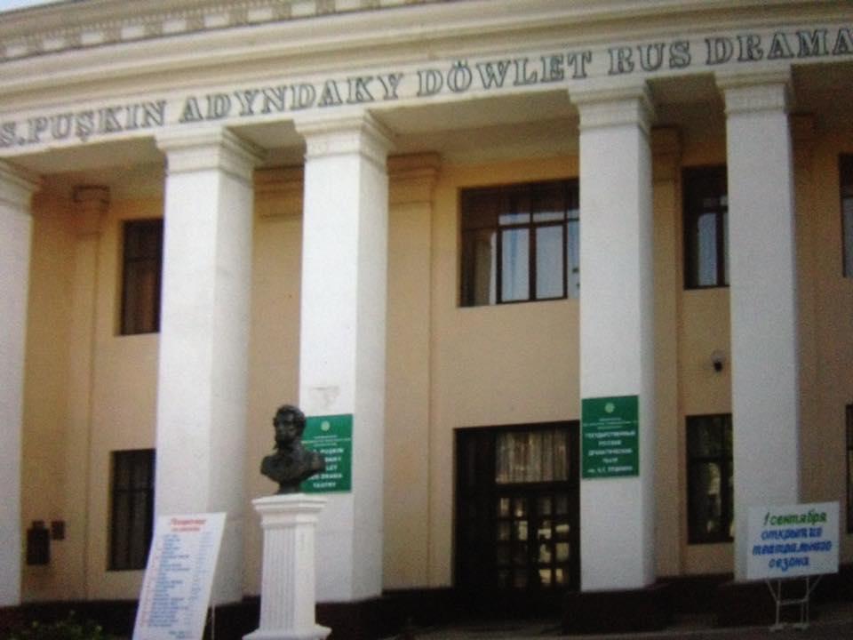 Rus Drama Teatry Asgabat
