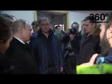 Владимир Путин на встрече с инициативной группой в Кемерове