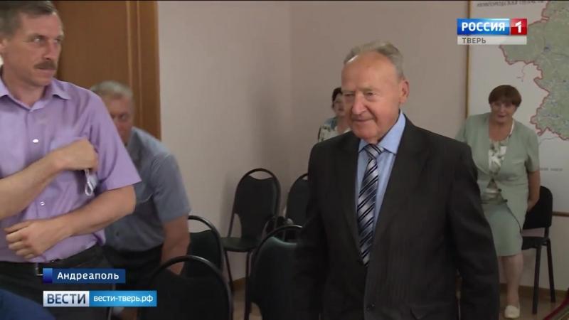 В Андреаполе обсудили отключение аналогового телевидения(ГТРК Россия, 2018)