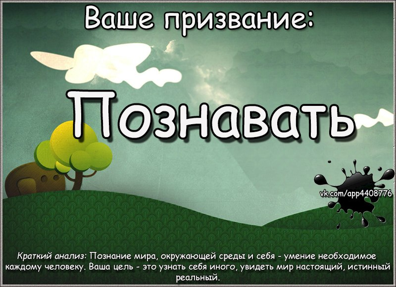 https://pp.vk.me/c614826/v614826390/18c88/42xMm4yUDEI.jpg