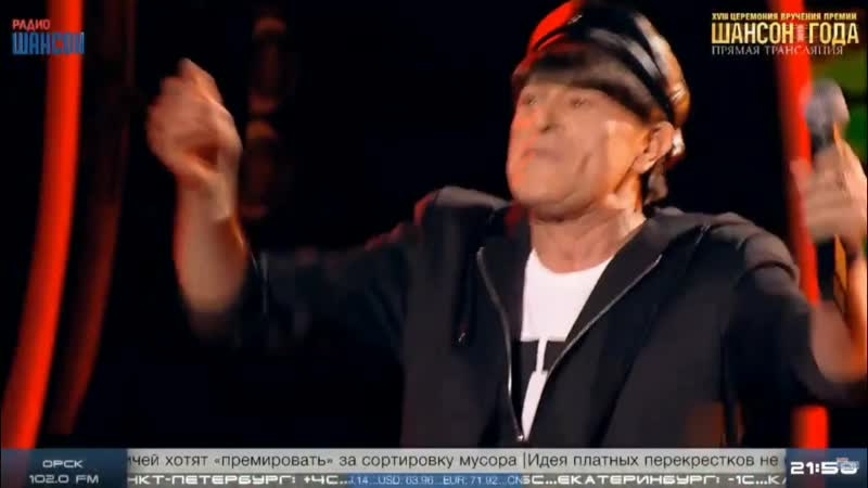Виктор Королёв Шансон года 2019