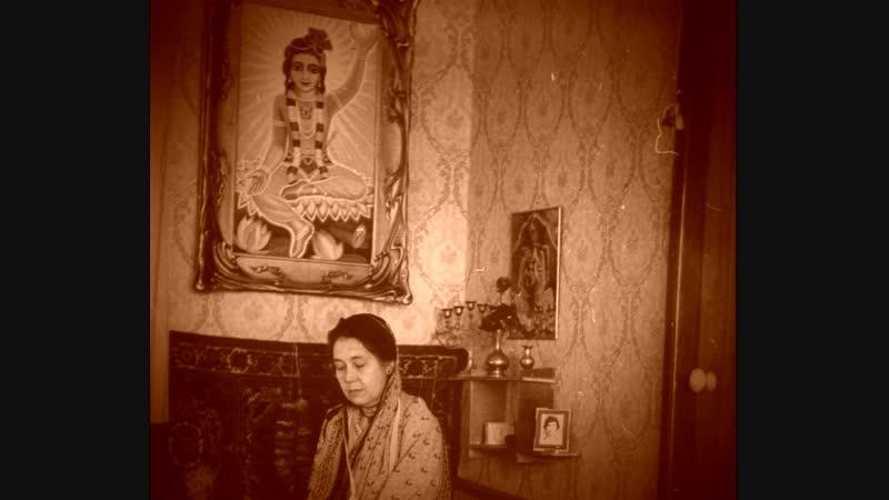 Матаджи Ягья - Ачьюта Прия (Киев), вернётся ли Бхакти Вигьяна, угрозы от Парджанья Махараджа
