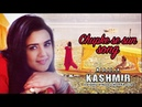 Chupke se sun - Full Video HD   Mission Kashmir   Hrithik Roshan   Preity Zinta   Sanjay Dutt