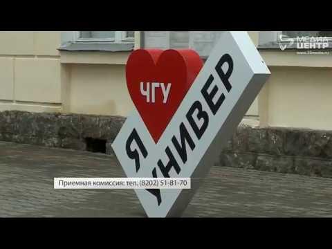 В Череповецком госуниверситете рассказали о новых направлениях и скидках для платников