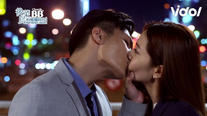 (ENG SUB) Refresh Man (後菜鳥的燦爛時代) EP11 - Forced Kiss on Footbridge 天橋之吻! 紀文凱霸道告白棠棠|Vidol.tv