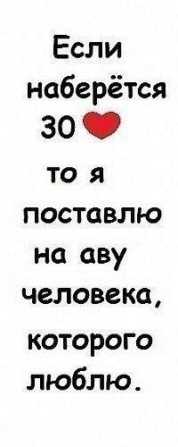 Юлия Касьян, 27 июля 1995, Минск, id195850425
