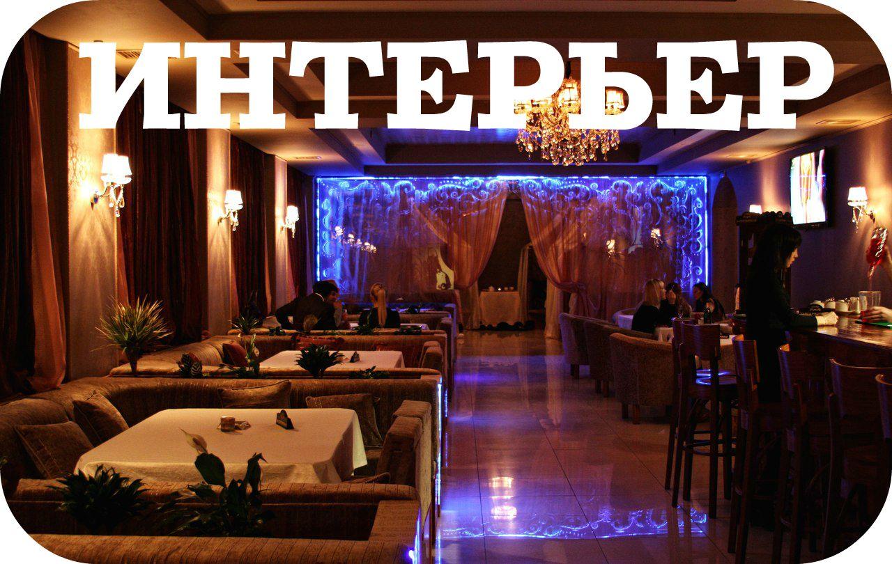 Ресторан небеса в санкт-петербурге, фото, адреc, меню, отзыв.