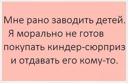 Карина Тойота | Москва