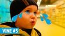 VINE 5 Когда тебя не спрашивают. Yanchik Malchik Видео для детей 2019