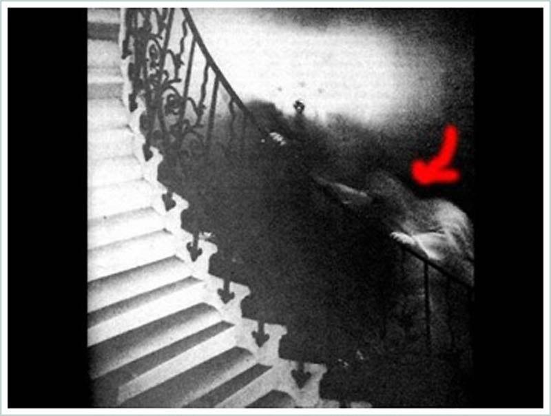 Привидения рядом.....