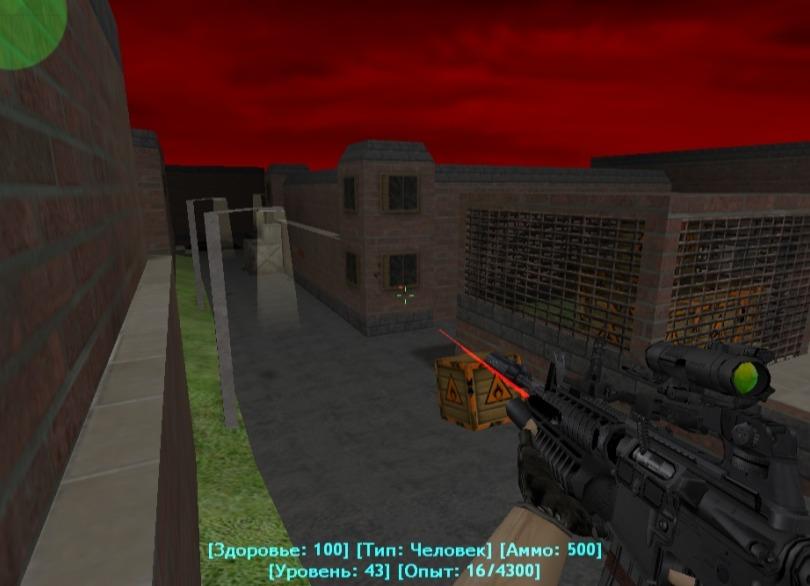 [CS 1.6] Extra Item - M4A1 Modern Warface (Автомат)