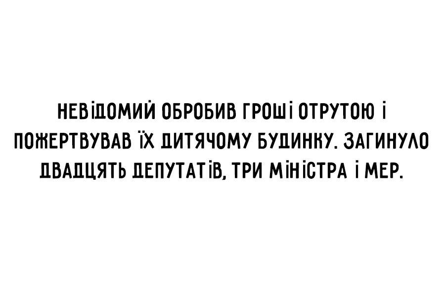 Медучреждения и госпитали Минобороны Украины укомплектованы врачами на 75% - Цензор.НЕТ 4387