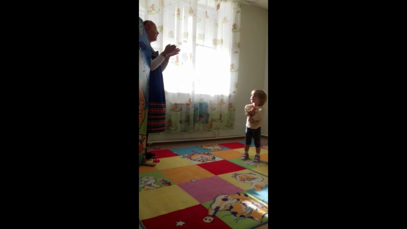 Русский фольклор с малышами