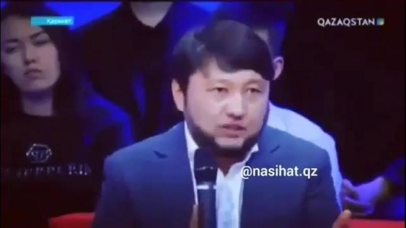 Арақтын зардабы Мұхамеджан Тазабек.