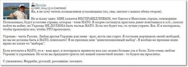 Из-за российской агрессии Польша купит у США вооружений на полмиллиарда долларов - Цензор.НЕТ 108