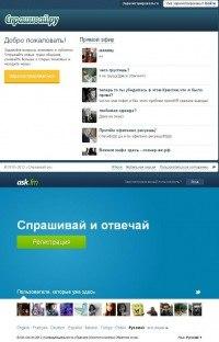 Регистрация на СПРАШИВАЙ/РУ - YouTube