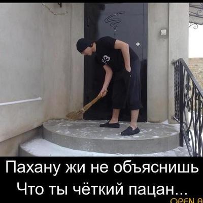 Гамзат Умаров, 11 июля 1982, Терекли-Мектеб, id174196766