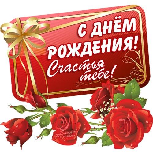 http://cs410517.vk.me/v410517926/8513/zGd7erwMWIU.jpg