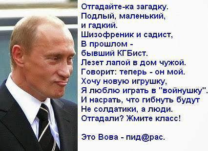 Путин выстраивает опасную тоталитарную модель управления Россией, - Турчинов - Цензор.НЕТ 4397