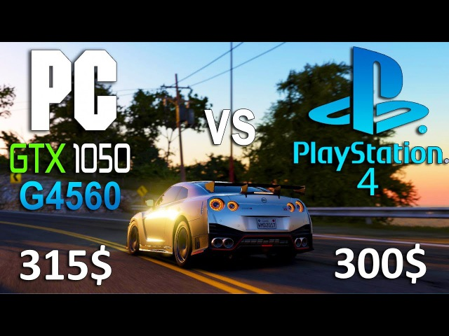 PS4 vs PC (GTX 1050 G4560) in 6 Games