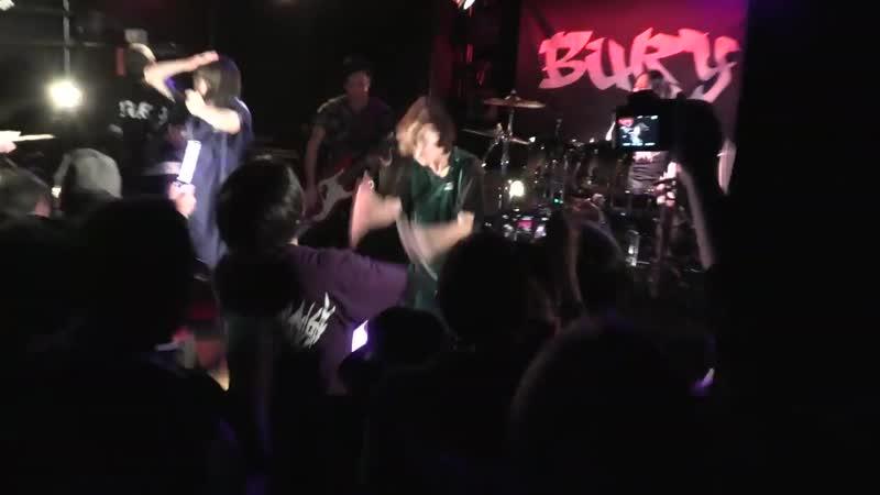 Bury「 1周年ワンマン 」3部 バンドセット @新宿ANTIKNOCK(ベリー)21/11/2018