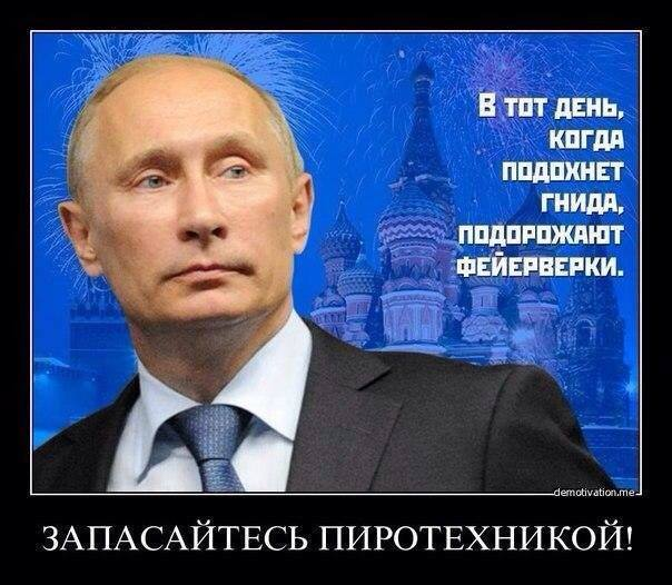 В РФ недовольны, что позицию Москвы не учитывают в вопросе ассоциации Украина-ЕС - Цензор.НЕТ 9639