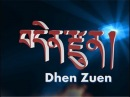Dhen Zuen- An Investigative Report on Lhakhang Karp