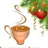 Продажа Kофе.RU - крупнейший магазин кофе в РФ