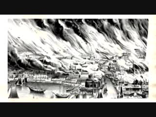 Огненный Дух Ховала, свидетельства в прошлом и настоящем