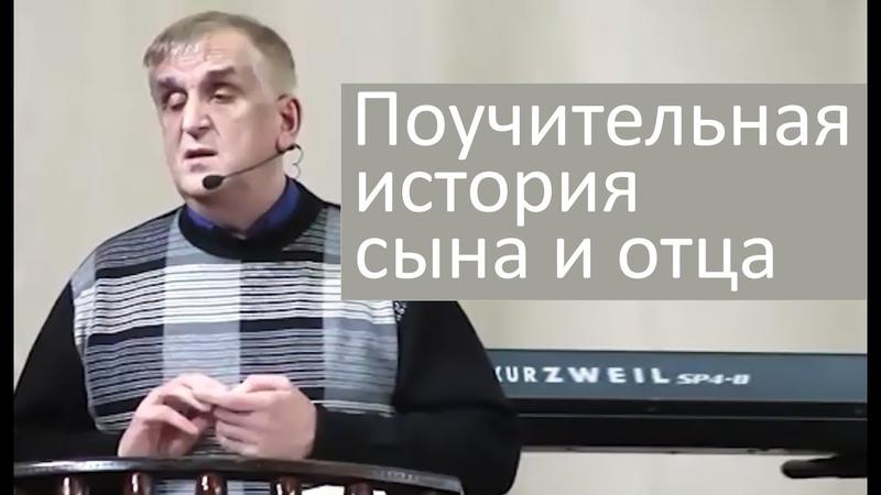 Духовный закон СЕЯНИЯ и ЖАТВЫ поучительная история сына и отца Виктор Куриленко