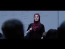 Меня зовут Кхан Хиджаб это я Хасина отрывок