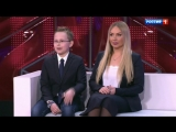Андрей Малахов. Прямой эфир. Миша Попов метит в президенты России