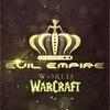 Гильдия EVIL EMPIRE&TERROR - World of Warcraft