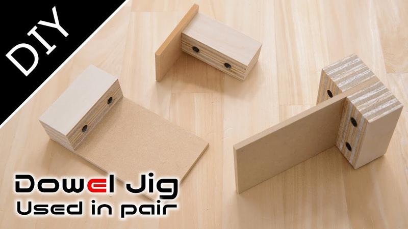 DIY High precision Doweling Jig for pair use:ペアで使う高精度ダボ冶具の作り方