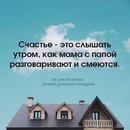 Виктория Королькова фото #36