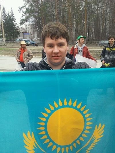 Дмитрий Резкин, 18 января , Стерлитамак, id26923991