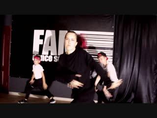DS FAM   Hip-Hop Kids  