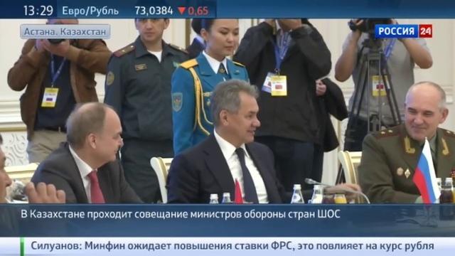Новости на Россия 24 • Россия поделится с Казахстаном боевым опытом