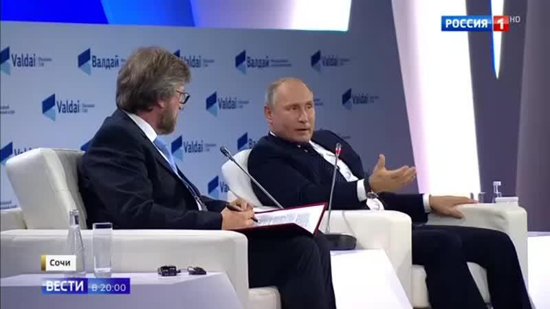 Teroristinės Rusijos vadovas V. Putinas pasakė, kas bus su tais, kurie ruošiasi kariauti su Rusija. Kaip suprantu jo žodžiai ski