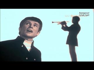 ВИА Поющие гитары - Синяя Песня ( 1969 )