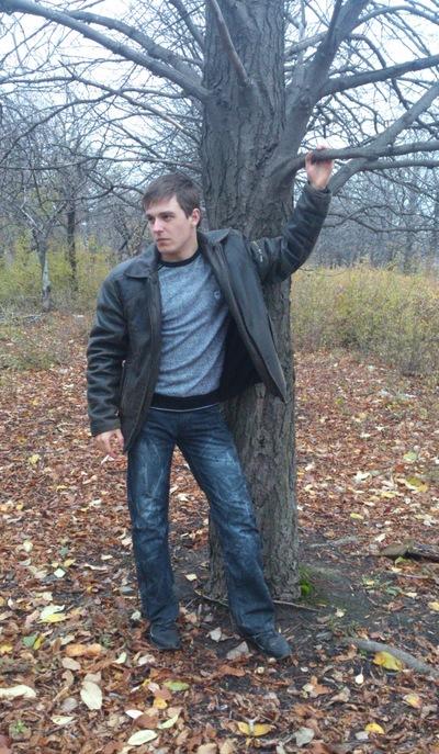 Дмитрий Кондратенко, 8 марта 1989, Луганск, id123692695