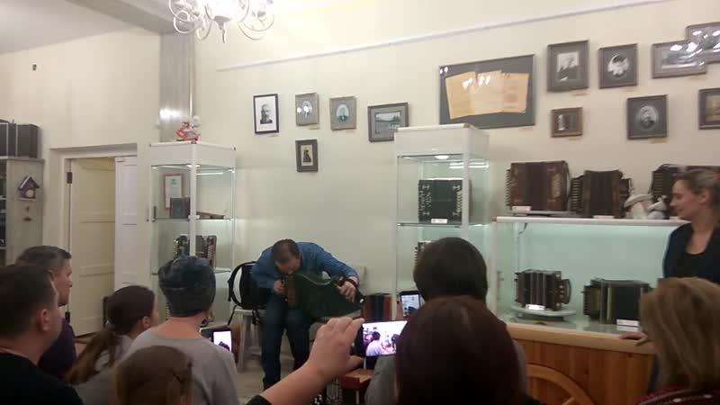 Музей Гармони деда Филимона в Туле. 2