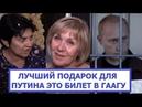 Kamikadze_d о Экологической проблеме города Шадринска