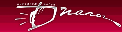 Радио Диалог
