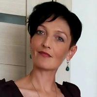 Юлия Рамазанова