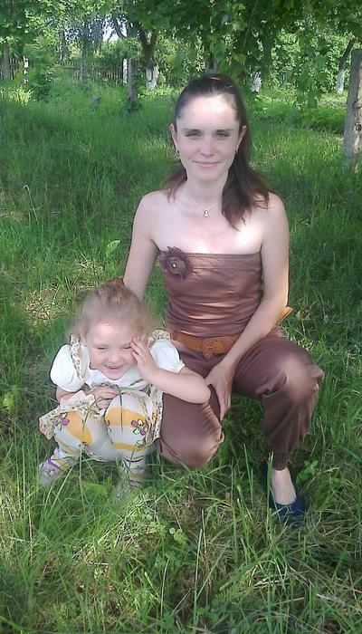 Екатерина Щукина, 29 ноября 1989, Якутск, id165311235