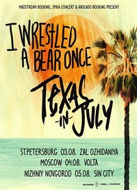 IWABO & TEXAS IN JULY ** 03.08.14 ** СПб